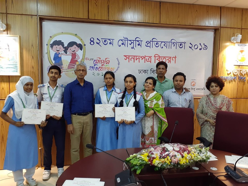 Divisional Champion in Dhaka Division in National Debate Competition 2019